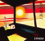LovejoyA.jpg
