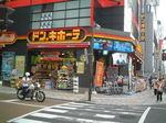 shizuoka2.jpg.JPG